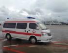 福建泉州救护车出租