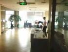 发展大厦230 全新办公装修无转让费价格低