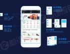 武汉微信公众号运营开发,微信线上商城定制开发,就选武汉华展信
