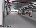 新国际物流仓储中心370平仓库出租