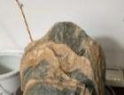 泰山石:黄金山水石