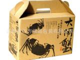 【防水纸箱】深圳厂家供应 防水纸箱、出口纸箱、冷冻库纸箱