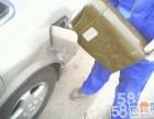 汽车送油 全南京汽车加油 汽油,柴油,齿轮油,润滑油
