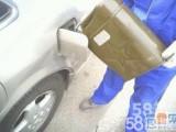 南京汽车送油,汽车开锁电话,南京龙腾汽车救援服务公司