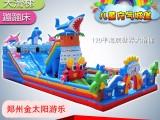 大型充气玩具 大型充气滑梯 充气玩具城堡 充气大滑梯