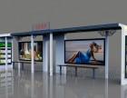 港湾式候车亭不锈钢公交站台欧式公交候车亭太阳能公交站牌定做