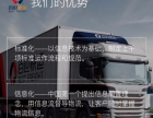 百世快运 荆州五部 货物运输