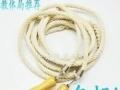 木柄棉绳跳绳