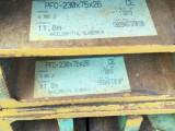 晋城英标槽钢厂家直销 PFC230+75直腿槽钢货源稳定