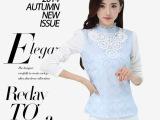 秋装新款女装韩版泡泡袖蕾丝雪纺衫修身打底衫女长袖小衫