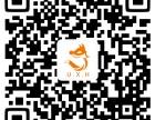 广州市奶茶冷饮培训,全套产品培训,我只认优闲狐