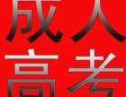 山东建筑大学德州直属函授站博文教育2018班 报名开始