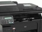 深圳南山维修打印机复印机 南山打印机加粉加墨