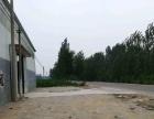 山东省高唐县杨屯镇 厂房 2000平米