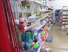 个人120平米生活超市诚心低价转让,只需18.5万