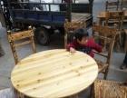 圆桌,方桌,吧台,凳子都有卖