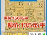 专业提供 22F半玻纤线路板打样 PCB