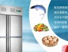 冰力宝冷柜 煌上煌鸭脖柜卧式冰箱冷藏展示冰柜超市熟食柜卤味冷
