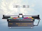 办公工业标识打印机 uv平板打印机多少钱
