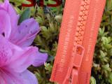 5#树脂双开尾拉链 电溶自动头 SIS拉链 厂家直销
