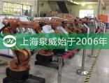 上海松江工业机器人培训哪家强