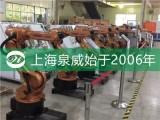 上海南汇工业机器人学习培训
