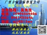 华人来国内购买家具运到新西兰 私人的用不用自己去清关的