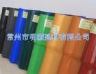江苏明源建材 合成树脂瓦专业制造厂商 PVC仿古瓦厂家直销