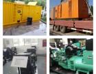 中山应急发电机租赁(静音型发电车)大型柴油发电机组出租销售