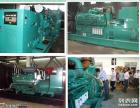 江门收购二手冲床注塑机发电机机床车床等工厂机械设备