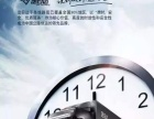 天地华宇高陵县城招加盟商