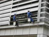朝阳亚运村清洗外墙电话多少 奥运村蜘蛛人玻璃幕墙清洗哪家好