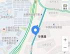 天河区华景新城核心地带 高档临街商铺 靓铺出租