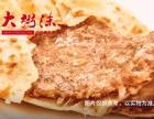重庆餐饮加盟店排行榜
