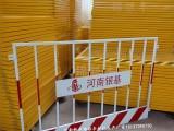 施工现场临边防护栏杆 施工现场定型防护栏杆 现场安全防护栏杆