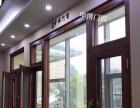 内开内倒窗,隔音窗,铝合金门窗,平开窗中博工厂专业