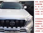 转让 越野车SUV 丰田 普拉多(进口)