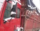 一汽华凯8.6米仓栅式货车2011年5月上牌转让