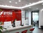 上海AE软件培训、影视片头**培训、后期合成制作
