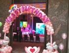 婚宴周年庆宝宝宴百日周岁生日宴 艺术气球装饰