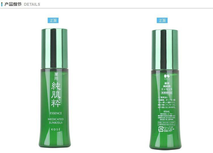 甘肃高丝化妆品加盟店采购招商供货加盟代理费 银川正品货源批发