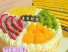 佛山特殊蛋糕预定网上美味蛋糕送货上门南海区蛋糕佛山
