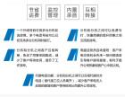 肇庆市企业电话交换机报装联系方式,肇庆市集团电话系统安装价格