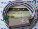 FX-7P日本SUNX光电开关FX-7P