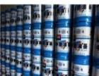 济宁回收皮革助剂回收库存染料