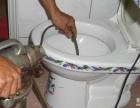 岳麓区专业疏通 专业疏通马桶 疏通厨房厕所地漏 打捞物品