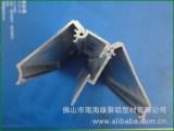 [厂家直供]铝合金边框灯箱型材(欢迎来电咨询)