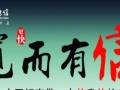 深圳电信宽带办理 24小时内装机 享受高速宽带套餐