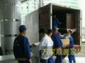 承接汕头搬家拉货,货车出租,搬运工,日工,货车装卸搬公司