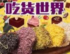 郑州走秀鸡排加盟费多少钱 鸡排小吃生意怎么样